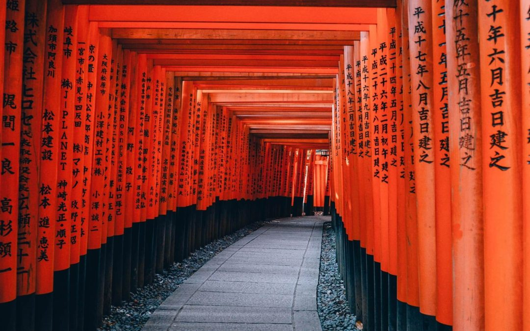 What are Japanese Symbols Called – The Japanese Writing System