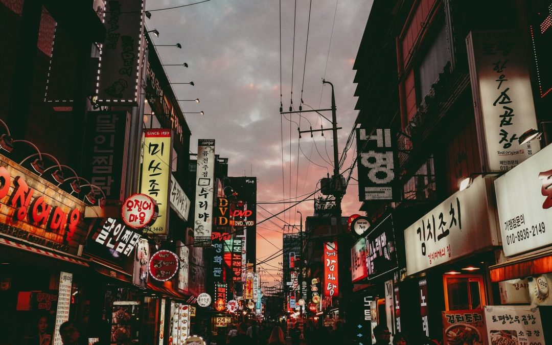 Is There a Difference between North and South Korean Language?