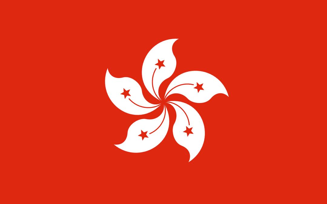 national flag of Hong Kong