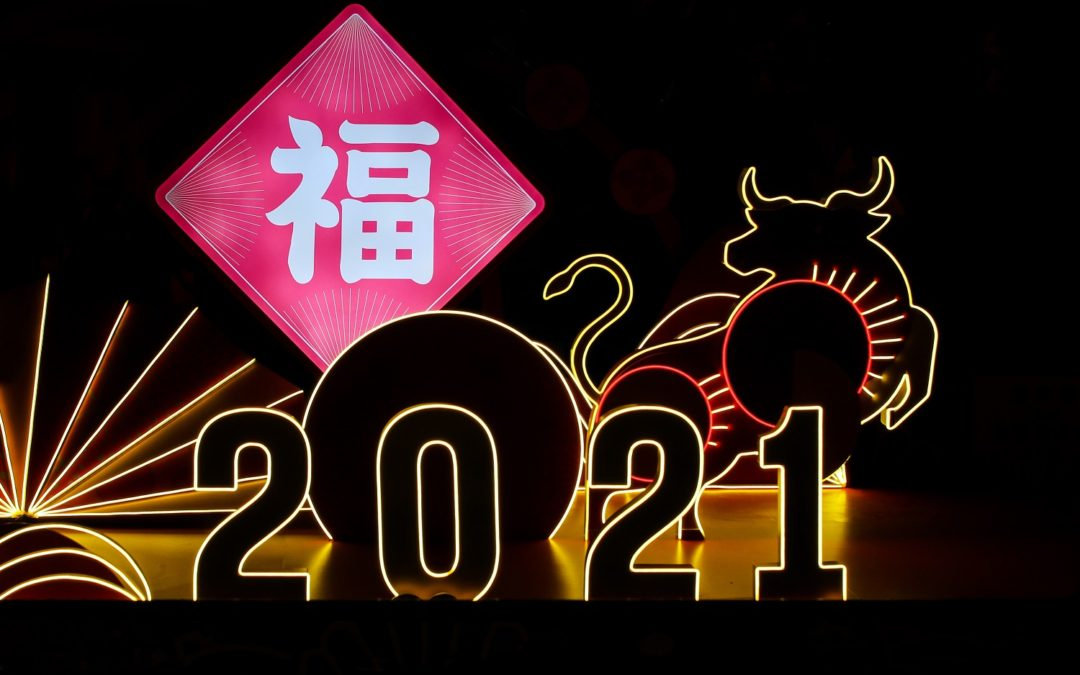 Happy Chinese New Year of the Ox 2021!