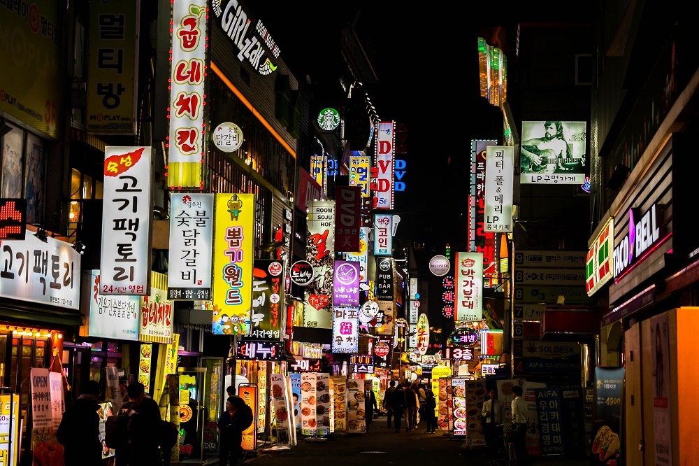 Hallyu and The Ever-increasing Interest in The Korean Language